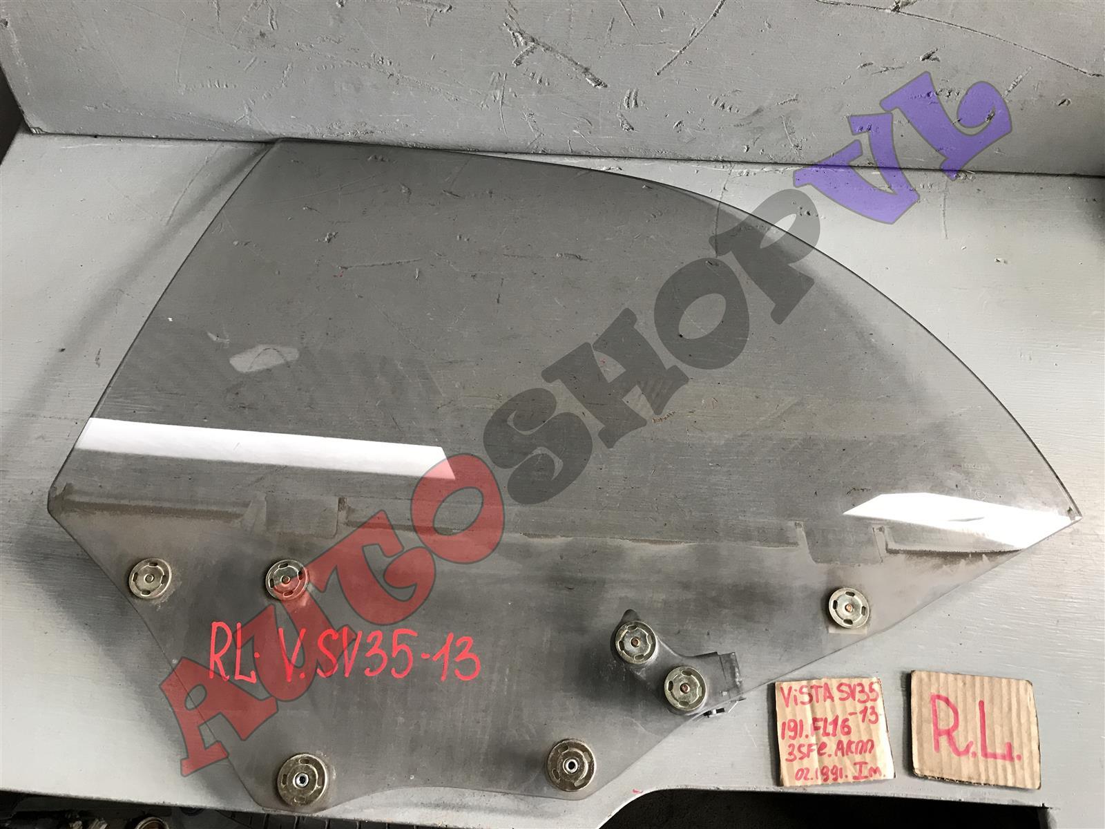Стекло двери Toyota Vista SV30 заднее левое (б/у)