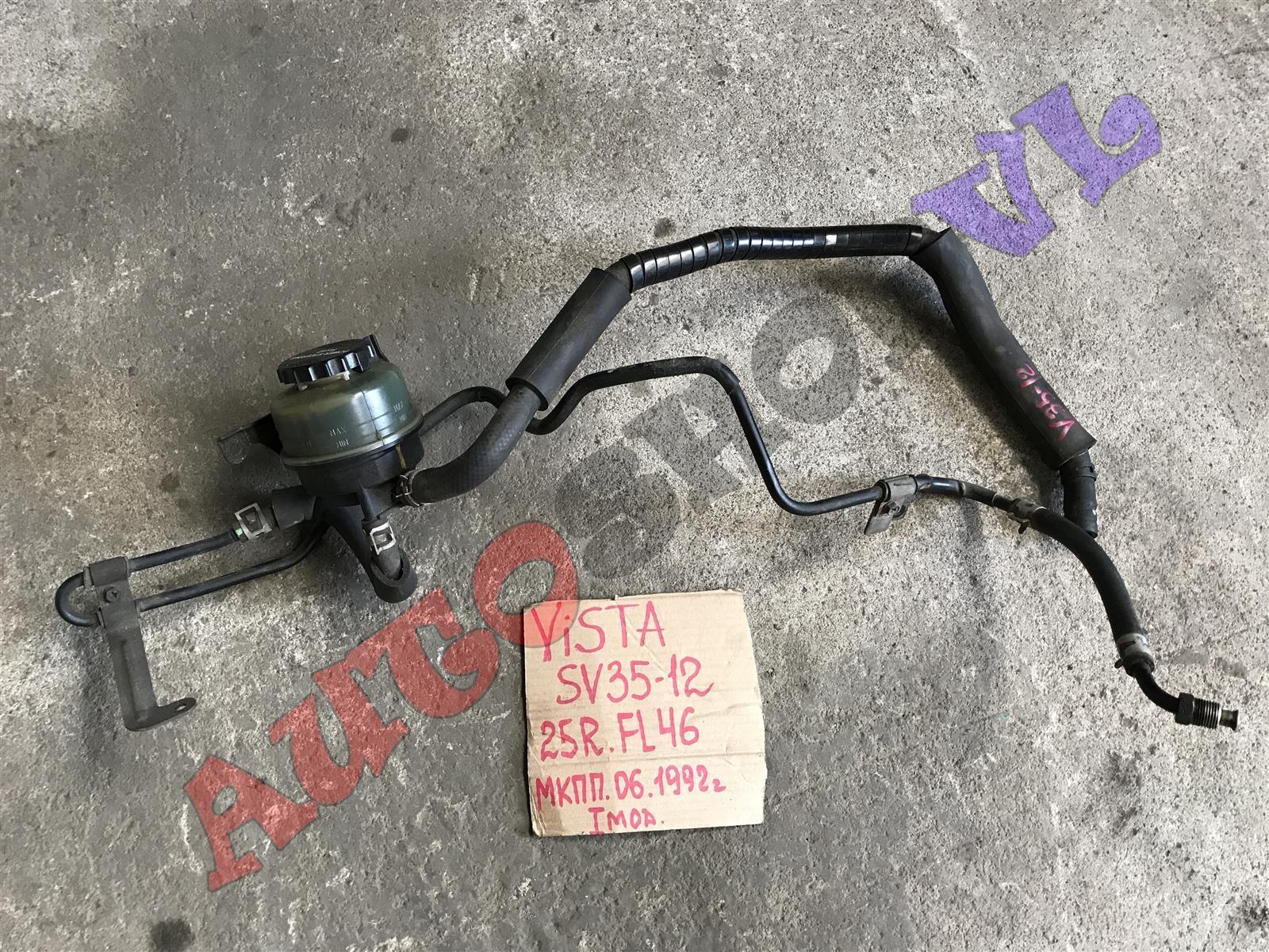 Бачок гидроусилителя Toyota Vista SV30 4SFE (б/у)