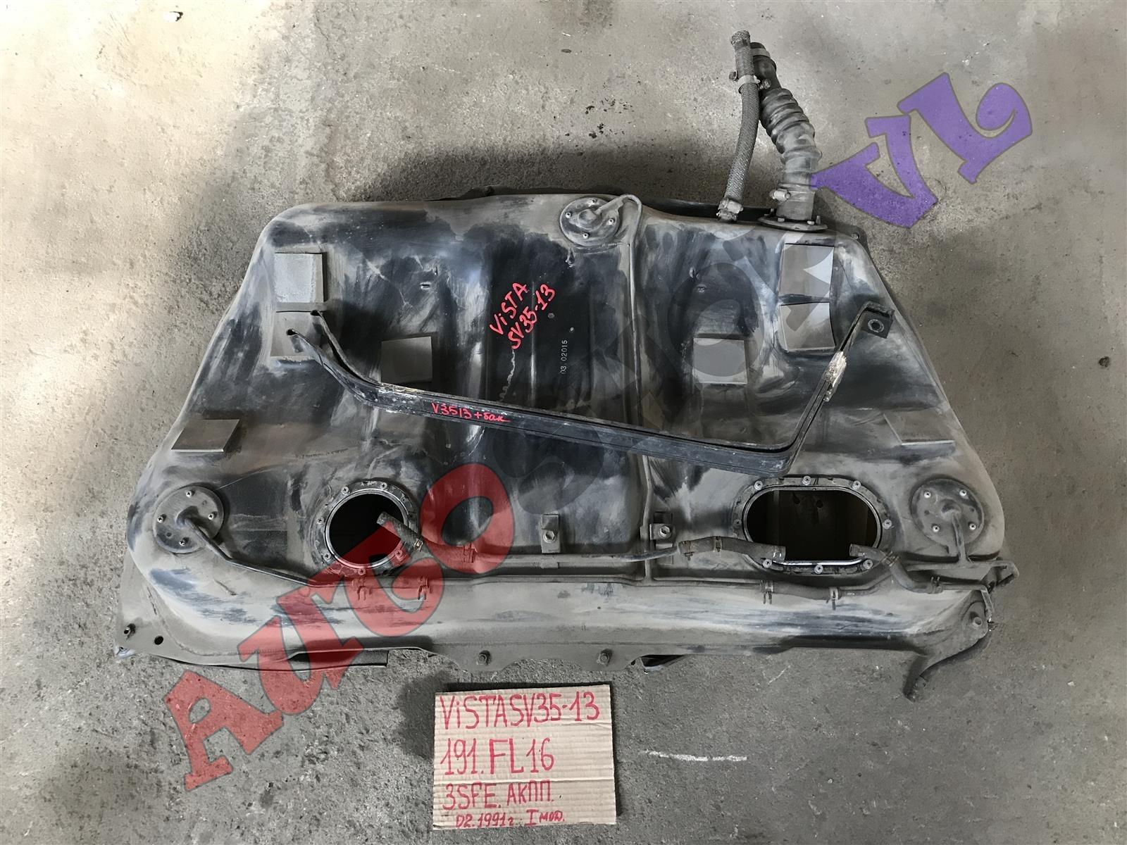 Бак топливный Toyota Vista SV35 3SFE (б/у)