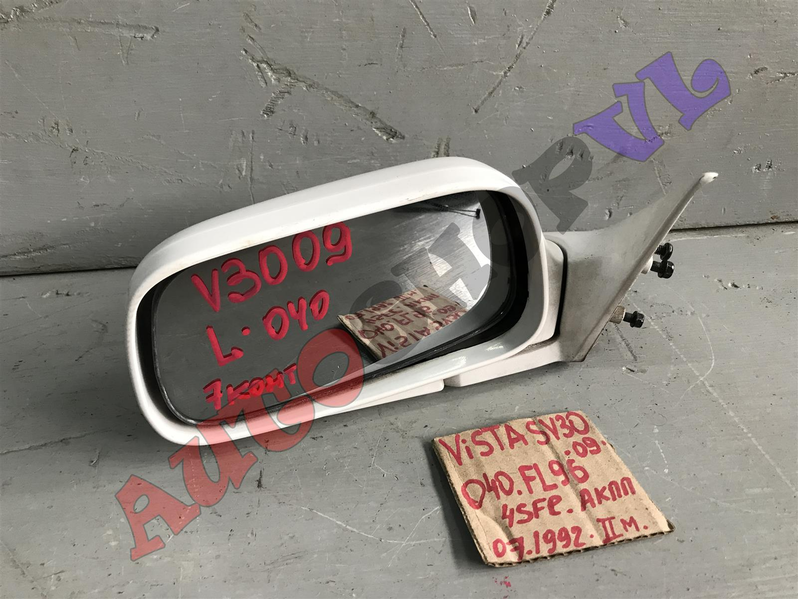 Зеркало Toyota Vista SV30 переднее левое (б/у)