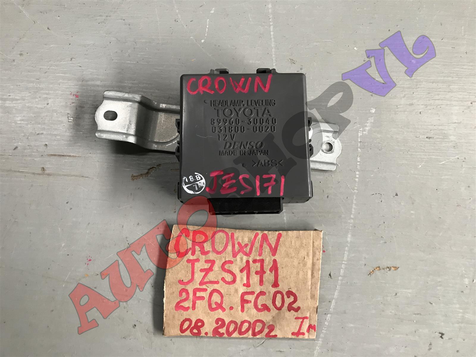 Блок коррекции фар Toyota Crown JZS171 1JZGE 08.2000 (б/у)