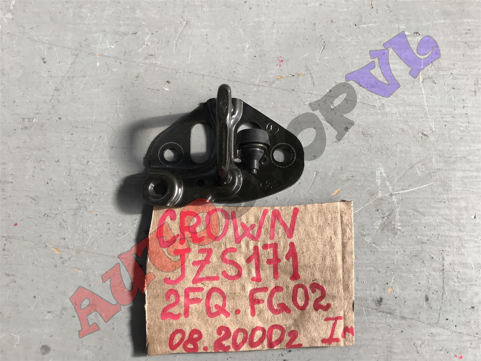 Петля замка багажника Toyota Crown JZS171 1JZGE 08.2000 (б/у)