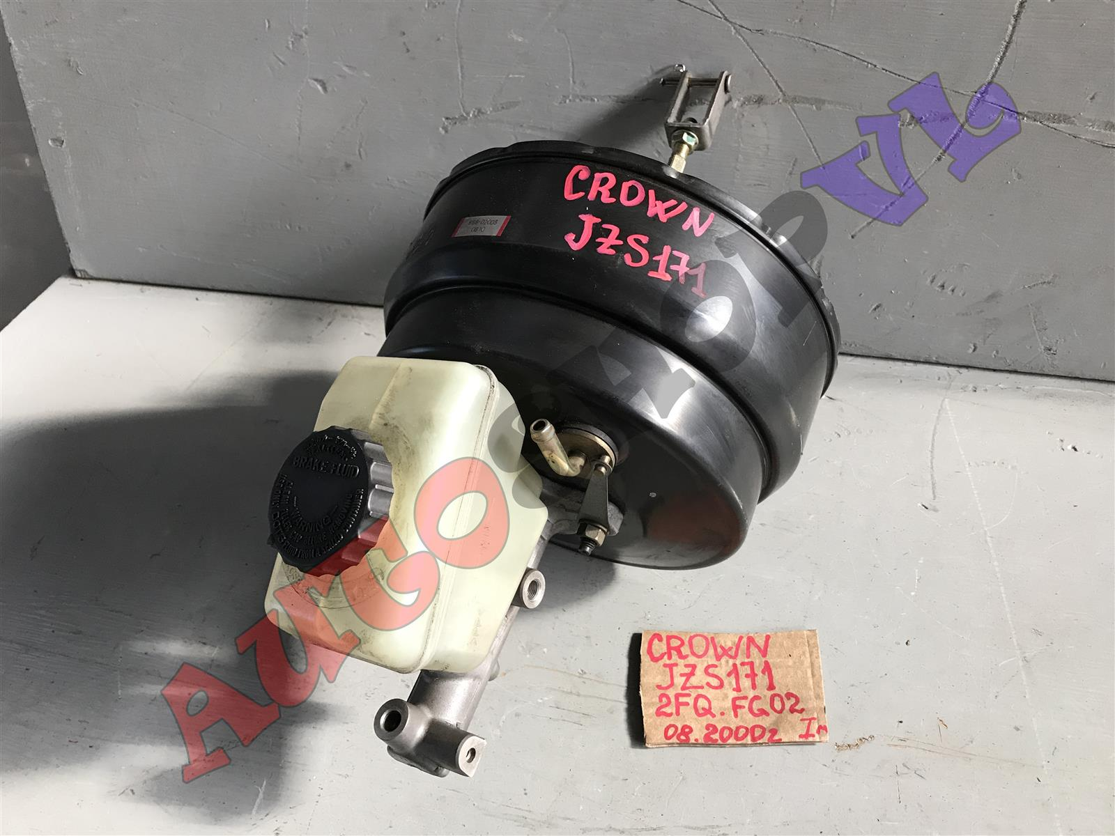 Главный тормозной цилиндр Toyota Crown JZS171 1JZGE 08.2000 (б/у)