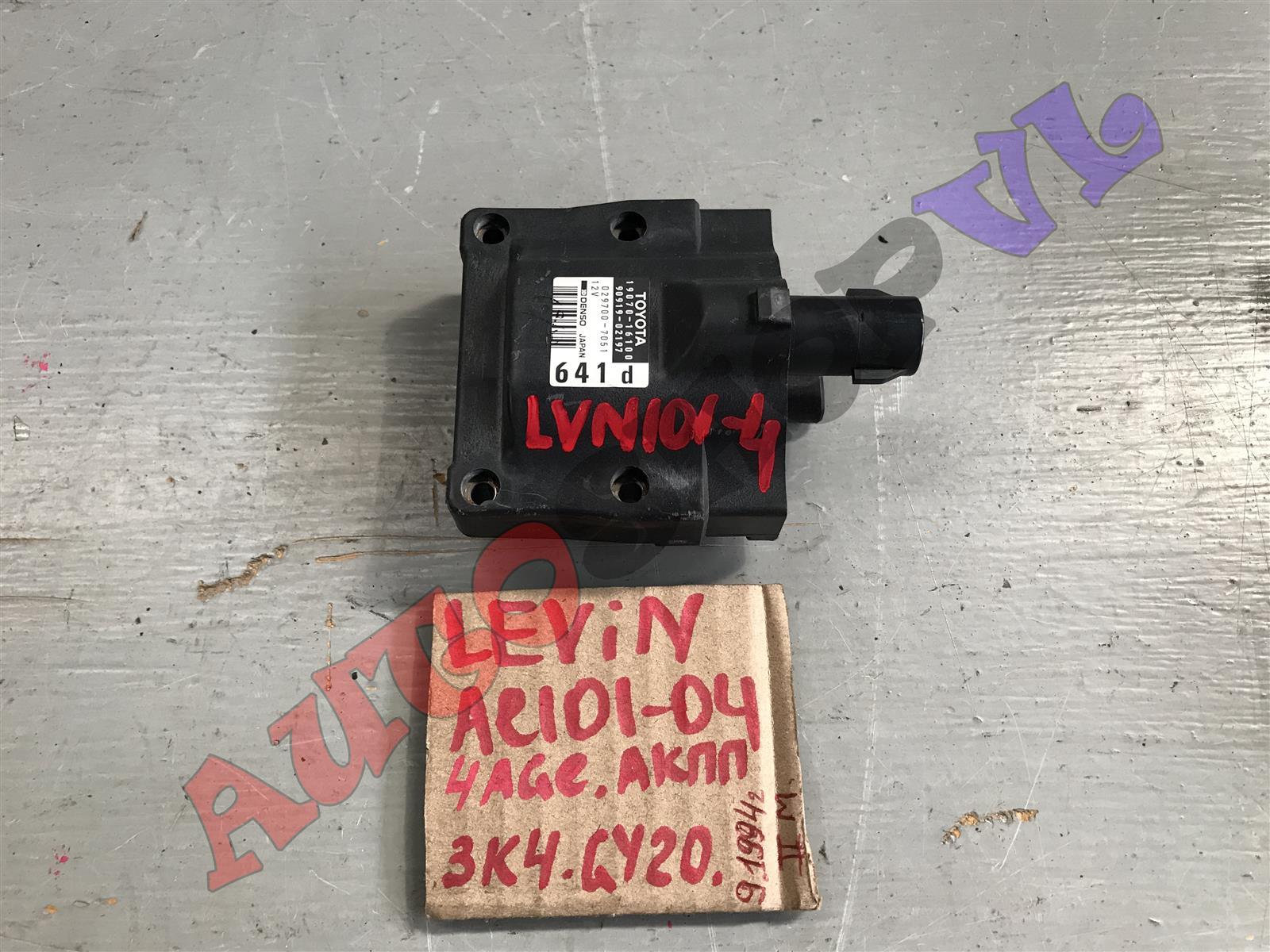 Катушка зажигания Toyota Corolla Levin AE101 4AGE (б/у)