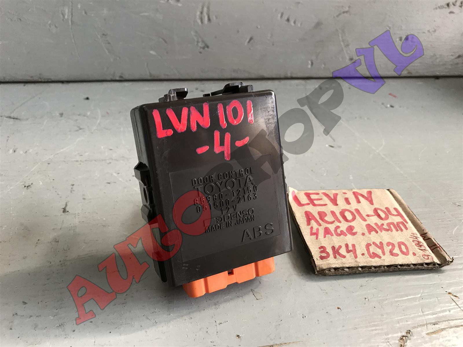 Блок управления дверьми Toyota Corolla Levin AE101 (б/у)