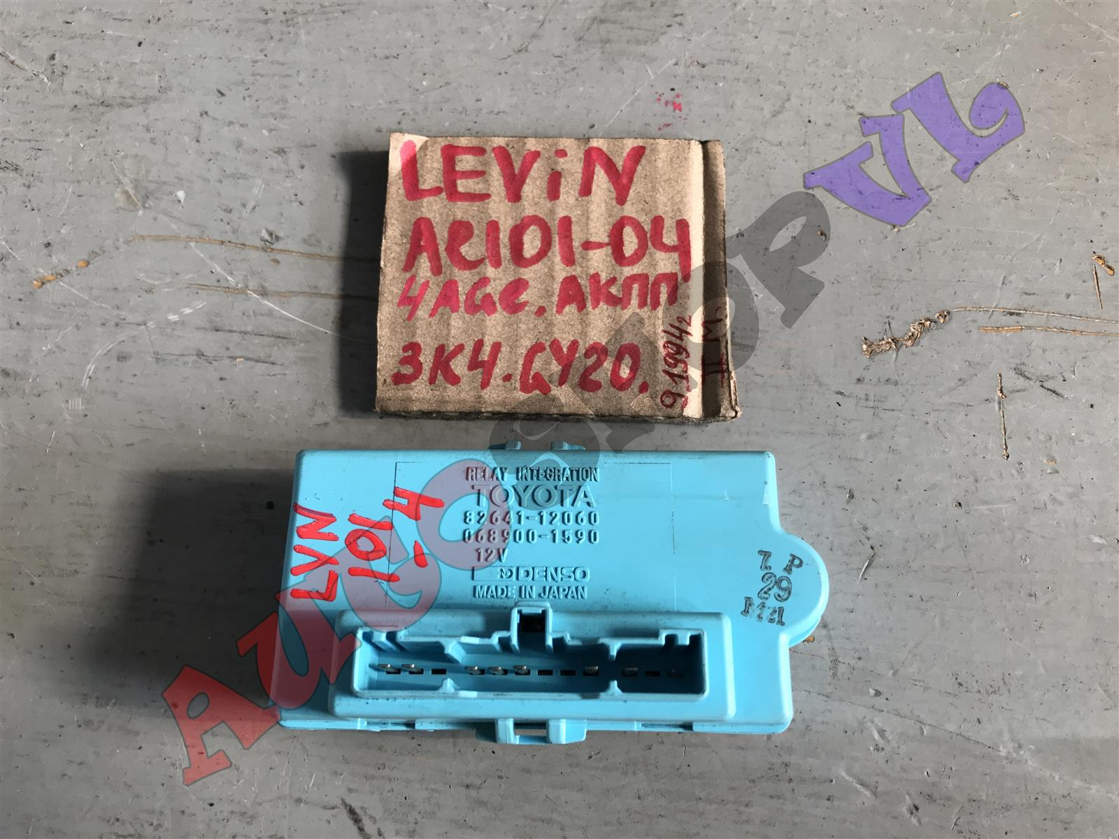 Блок предохранителей салона Toyota Corolla Levin AE101 (б/у)