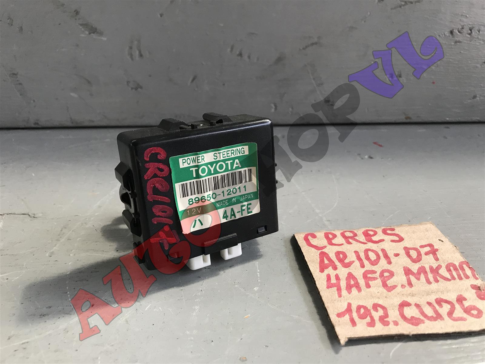 Блок управления рулевой рейкой Toyota Corolla Ceres AE101 4AFE (б/у)