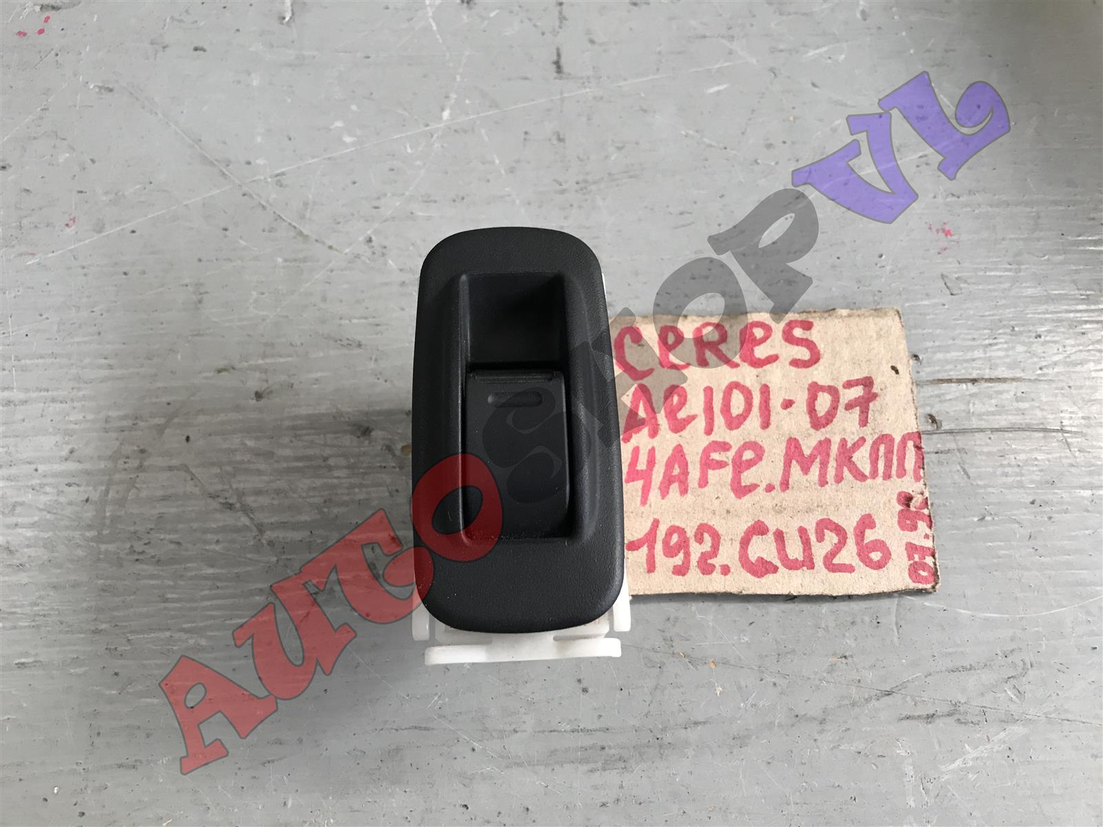 Кнопка стеклоподъемника Toyota Corolla Ceres AE101 задняя правая (б/у)