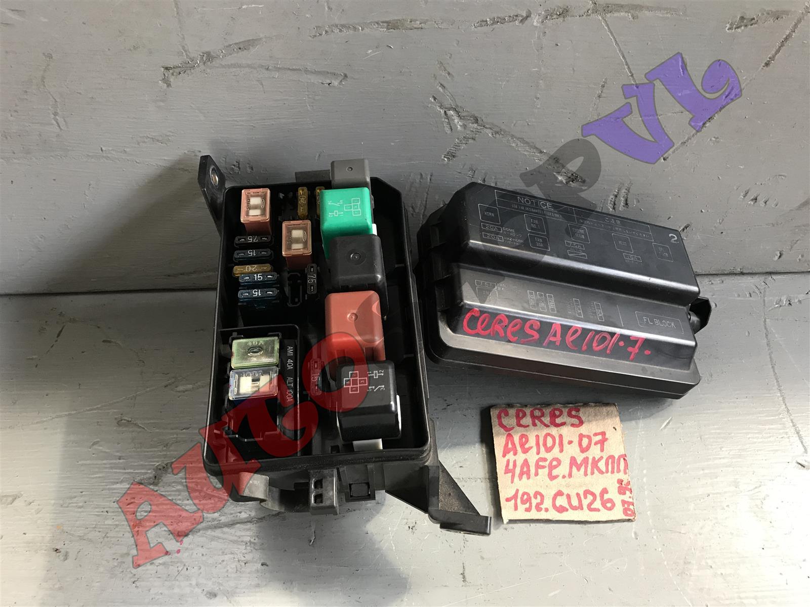 Блок предохранителей под капот Toyota Corolla Ceres AE101 4AFE (б/у)