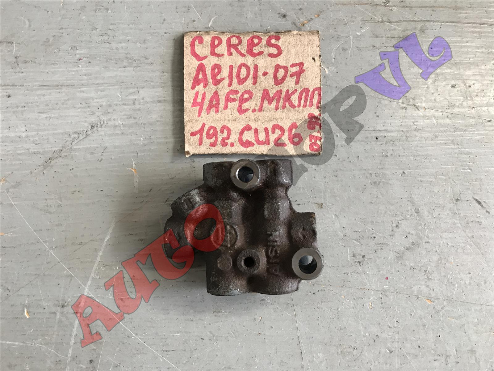 Распределитель тормозной Toyota Corolla Ceres AE101 4AFE (б/у)