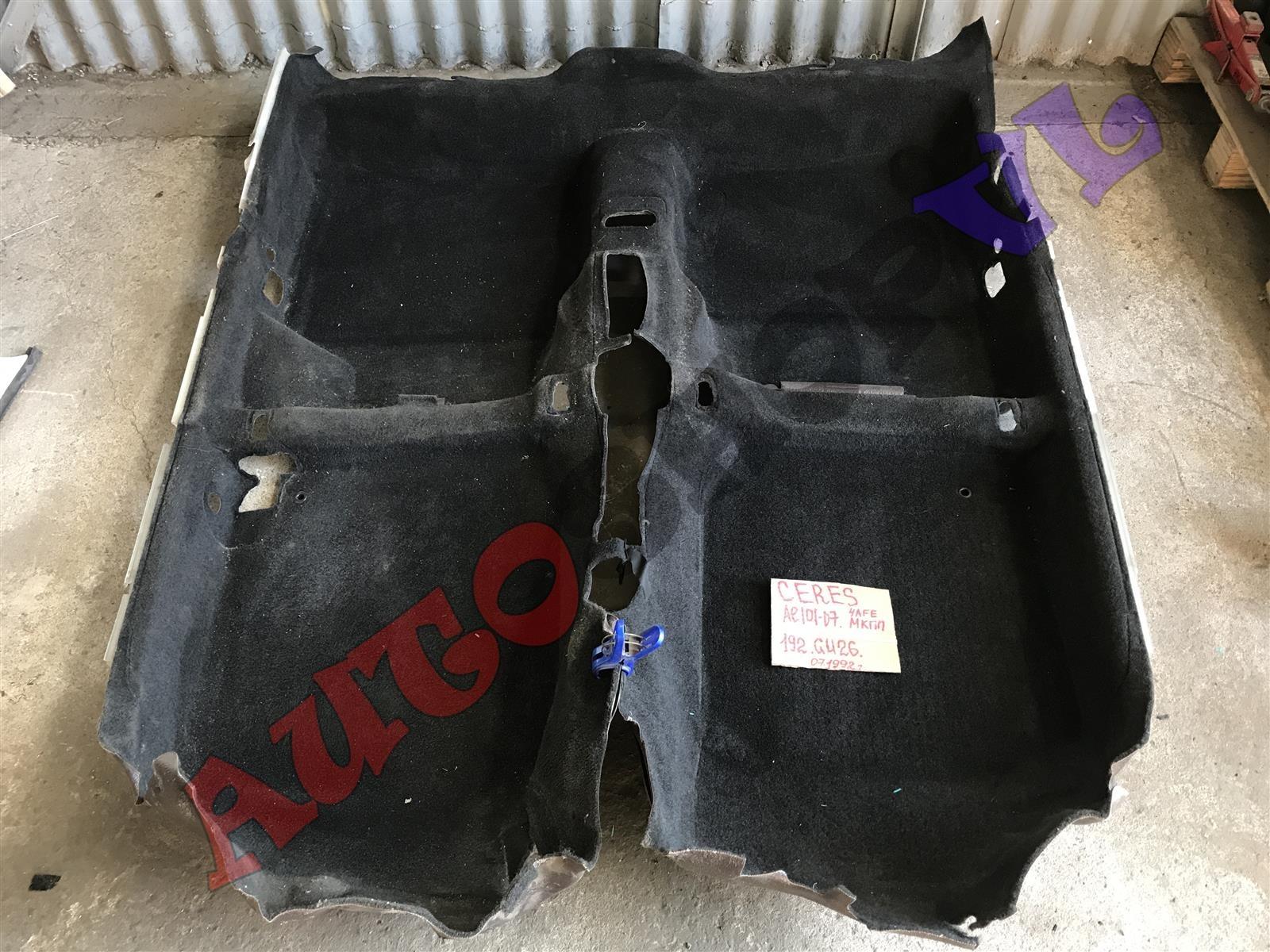Ковер пола Toyota Corolla Ceres AE101 (б/у)