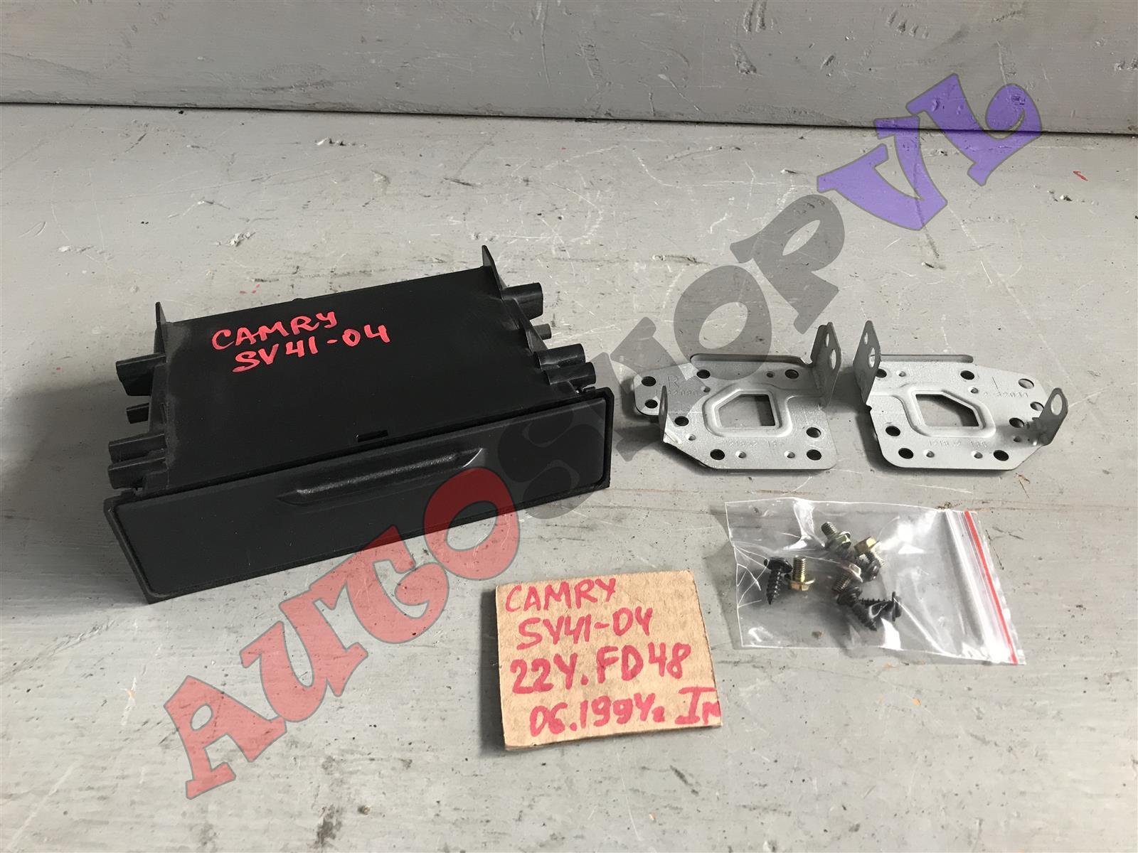 Крепление автомагнитолы Toyota Camry SV40 1994 (б/у)