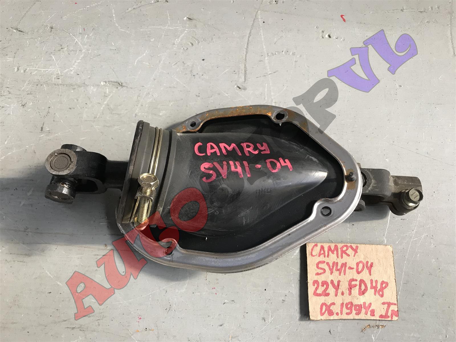 Рулевой карданчик Toyota Camry SV40 (б/у)