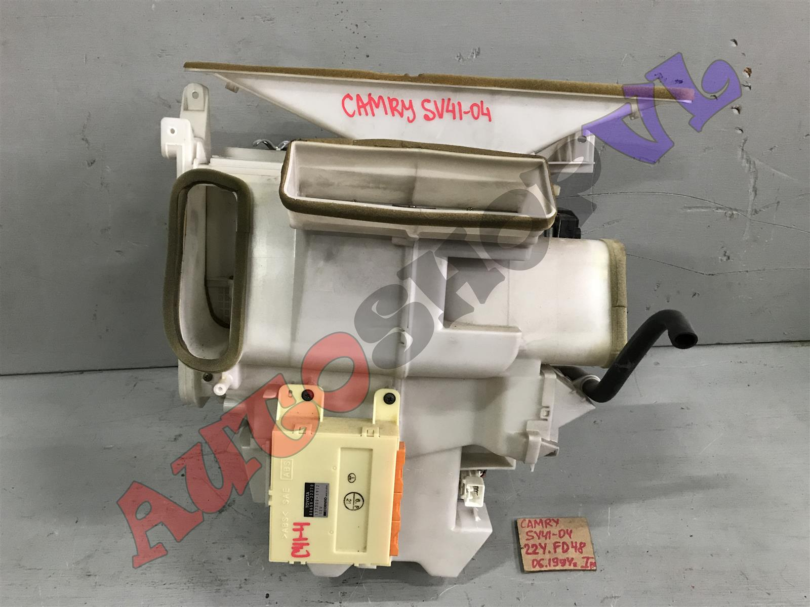 Корпус радиатора печки Toyota Camry SV40 4SFE (б/у)
