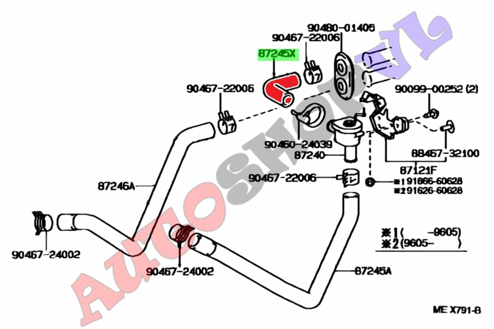 Патрубок радиатора печки Toyota Camry SV40 (б/у)