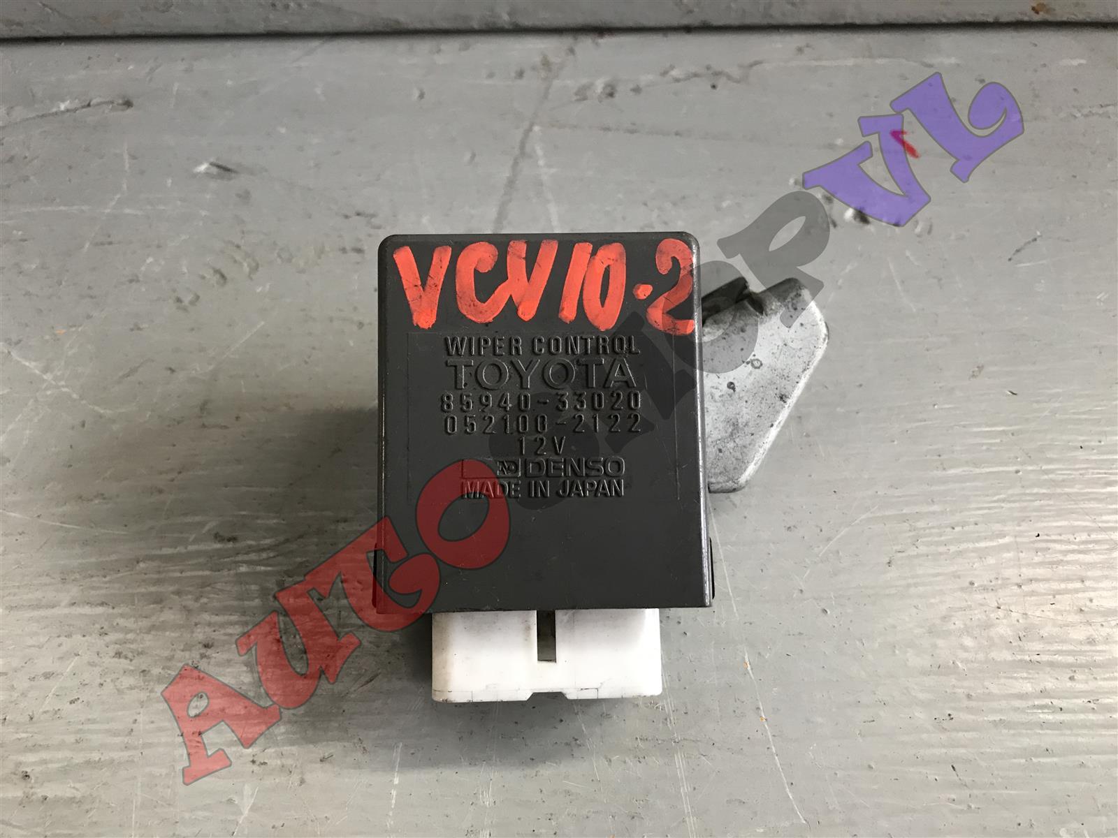 Блок управления стеклоочистителем Toyota Windom VCV10 3VZFE (б/у)