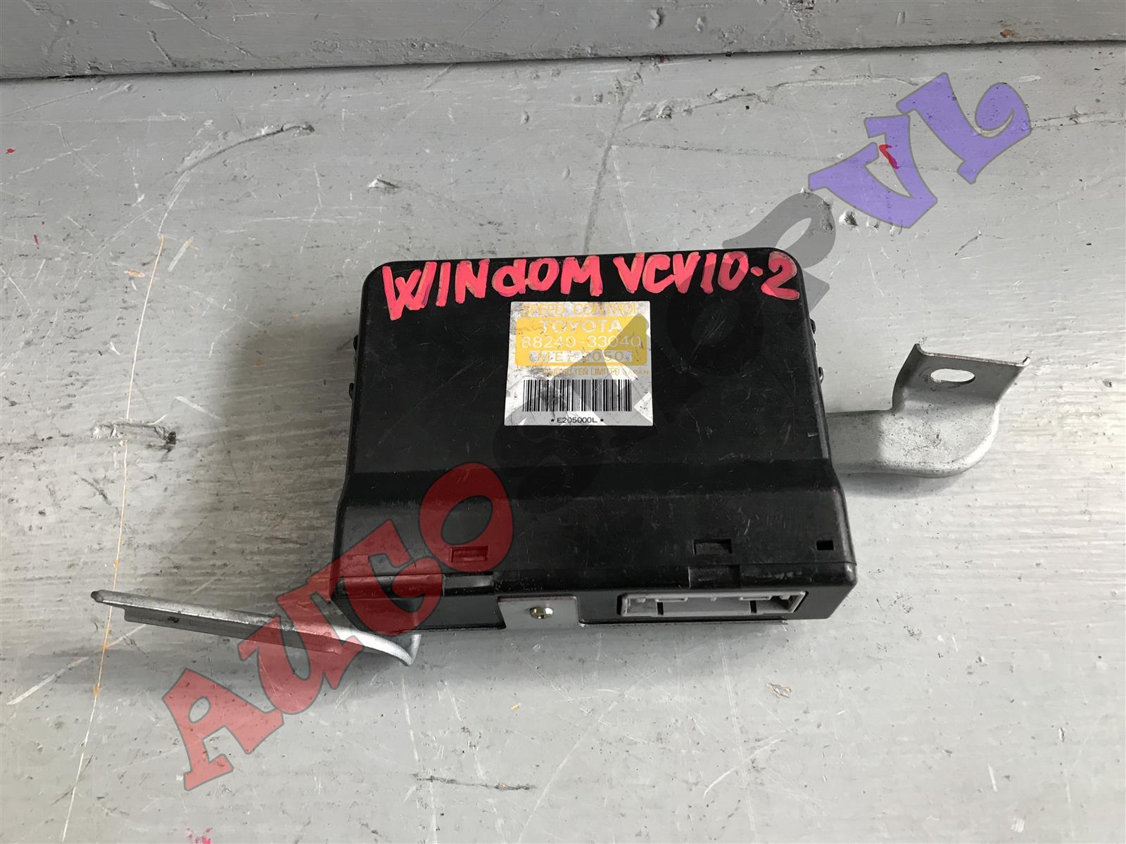 Блок круиз-контроля Toyota Windom VCV10 3VZFE (б/у)