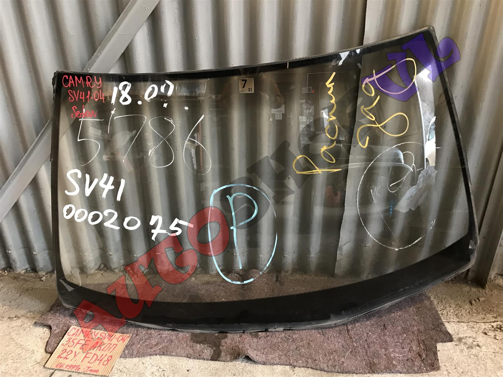 Лобовое стекло Toyota Camry SV40 (б/у)