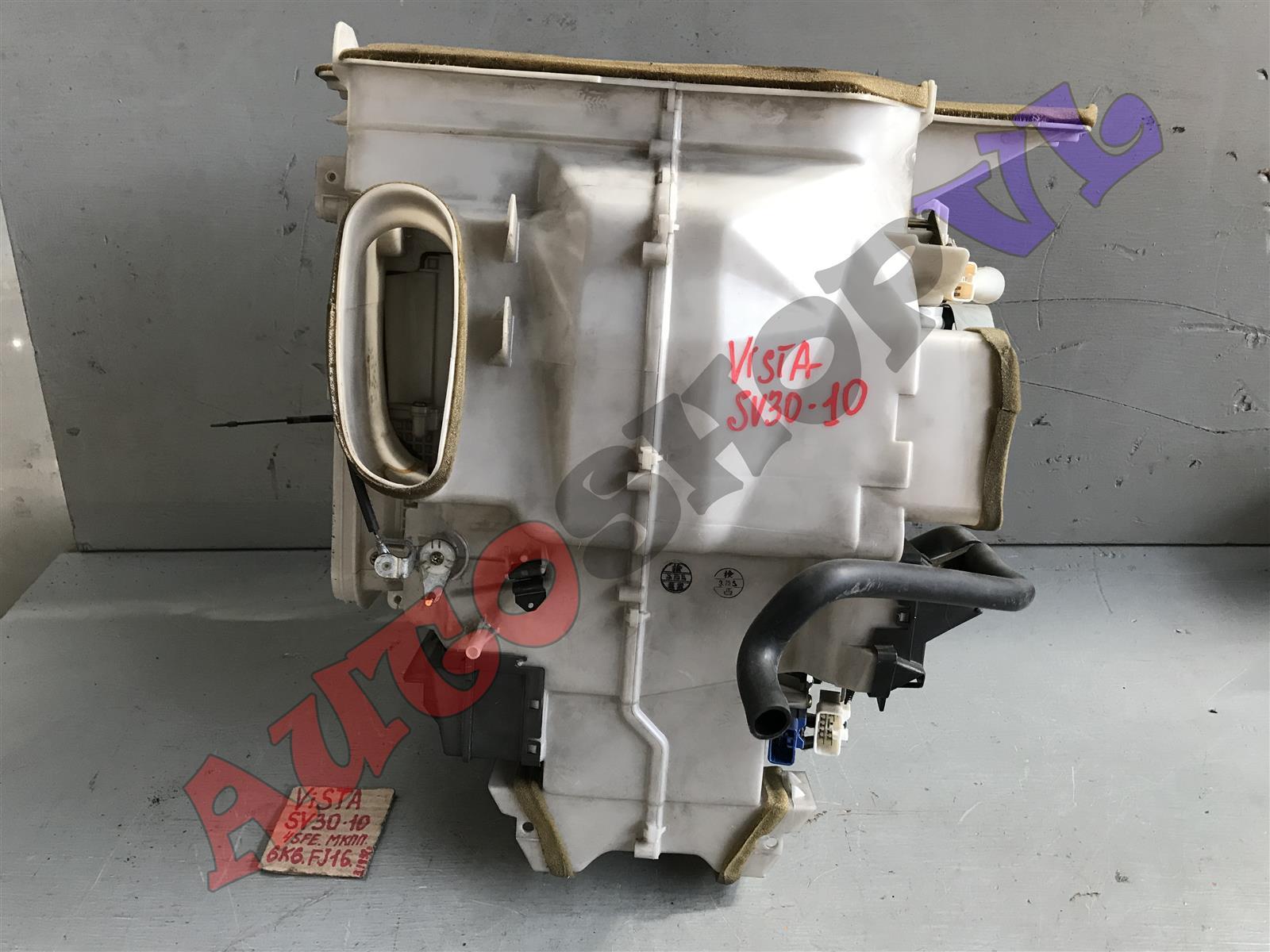 Корпус радиатора печки Toyota Vista SV30 1990 (б/у)