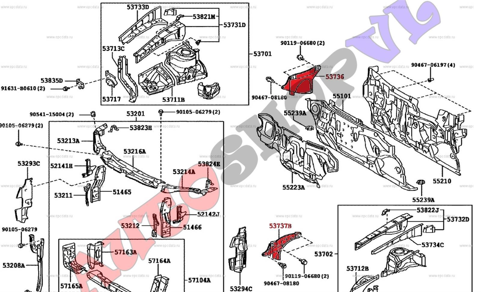 Защита двигателя Toyota Camry ACV40 2AZFE 02.2006г. (б/у)