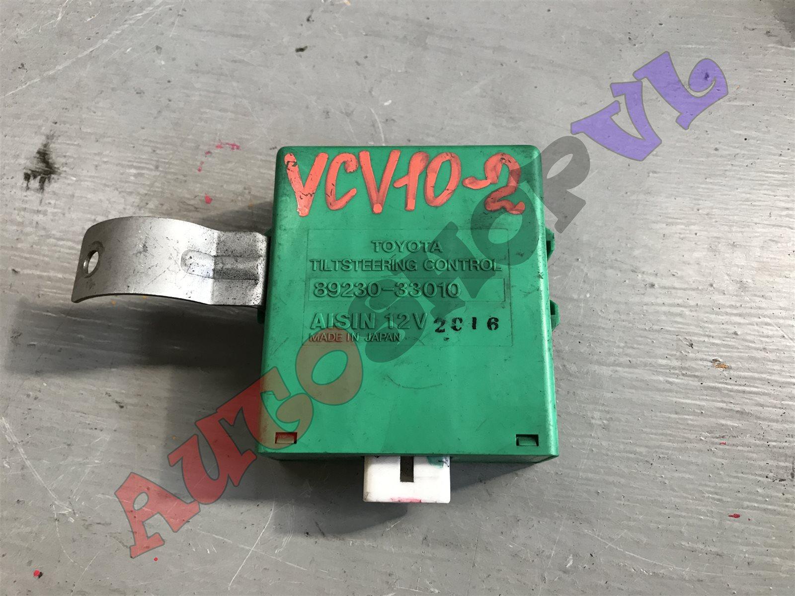 Блок управления рулевой колонкой Toyota Windom VCV10 3VZFE (б/у)