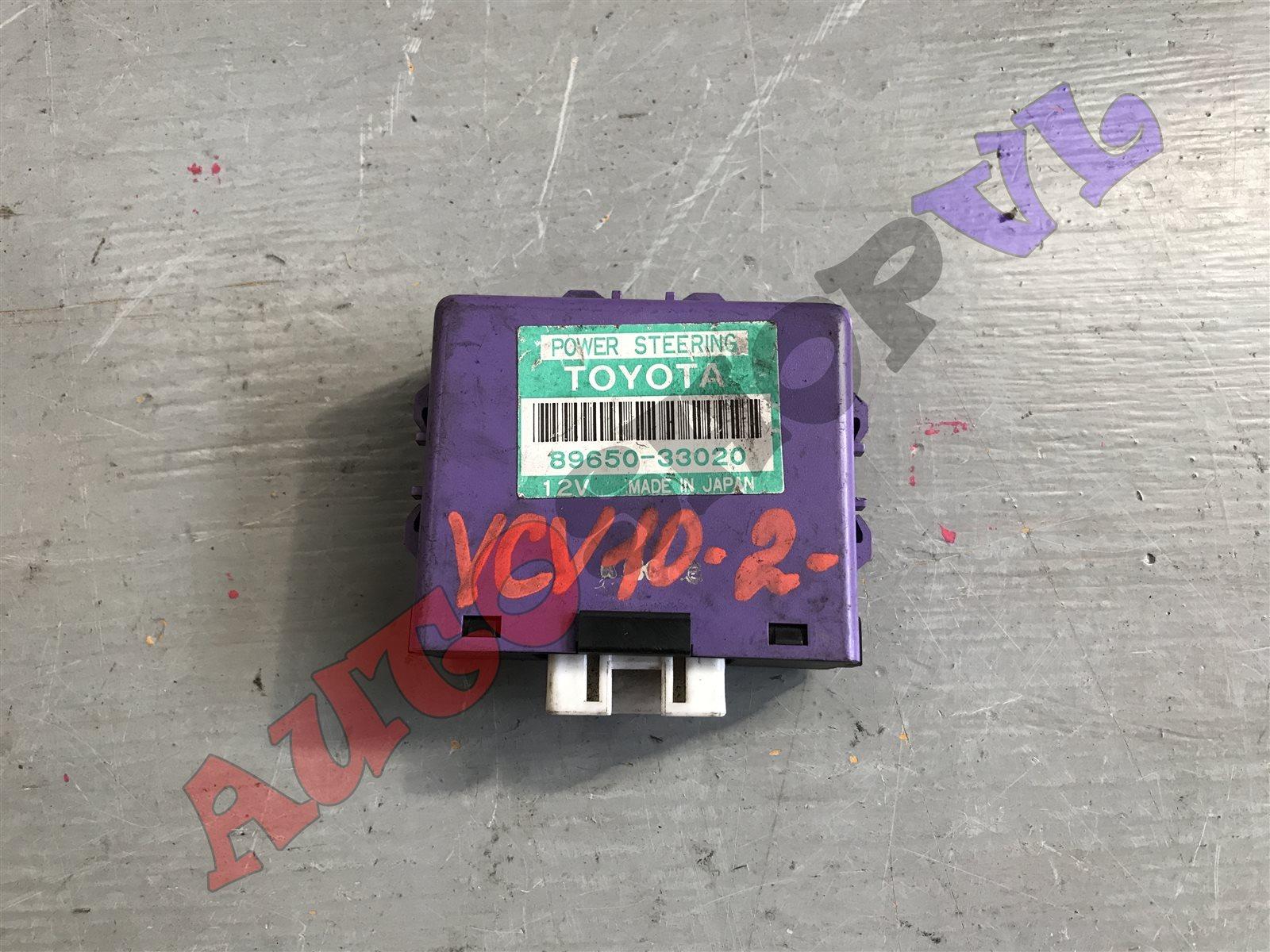 Блок управления рулевой рейкой Toyota Windom VCV10 3VZFE (б/у)