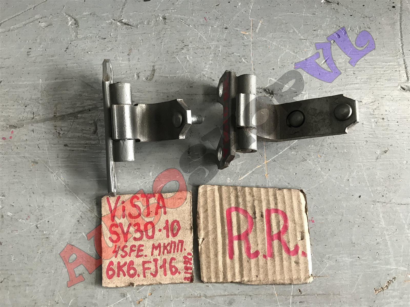 Петля дверная Toyota Vista SV30 задняя правая (б/у)