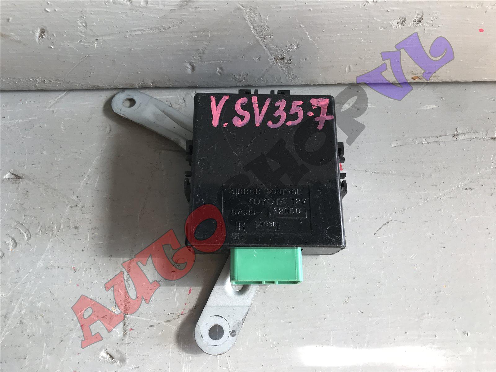 Блок управления зеркалами Toyota Vista SV30 (б/у)