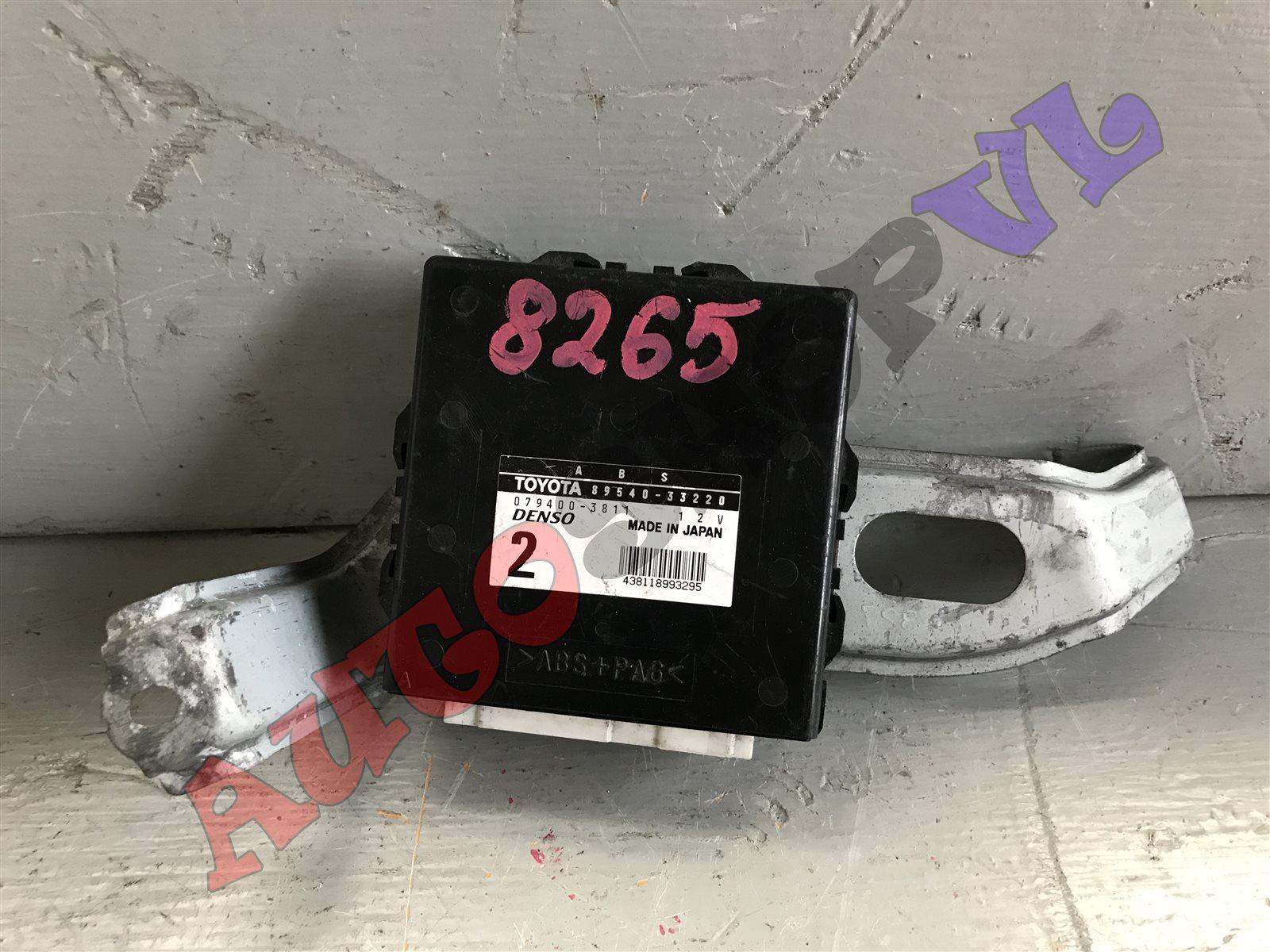 Блок управления abs Toyota Windom MCV21 2MZFE 2000г. (б/у)