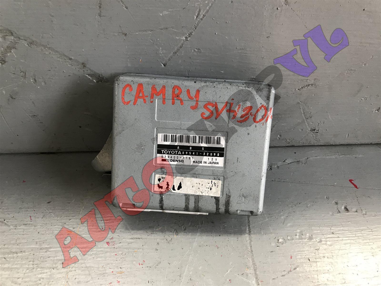 Блок управления abs Toyota Camry CV43 (б/у)