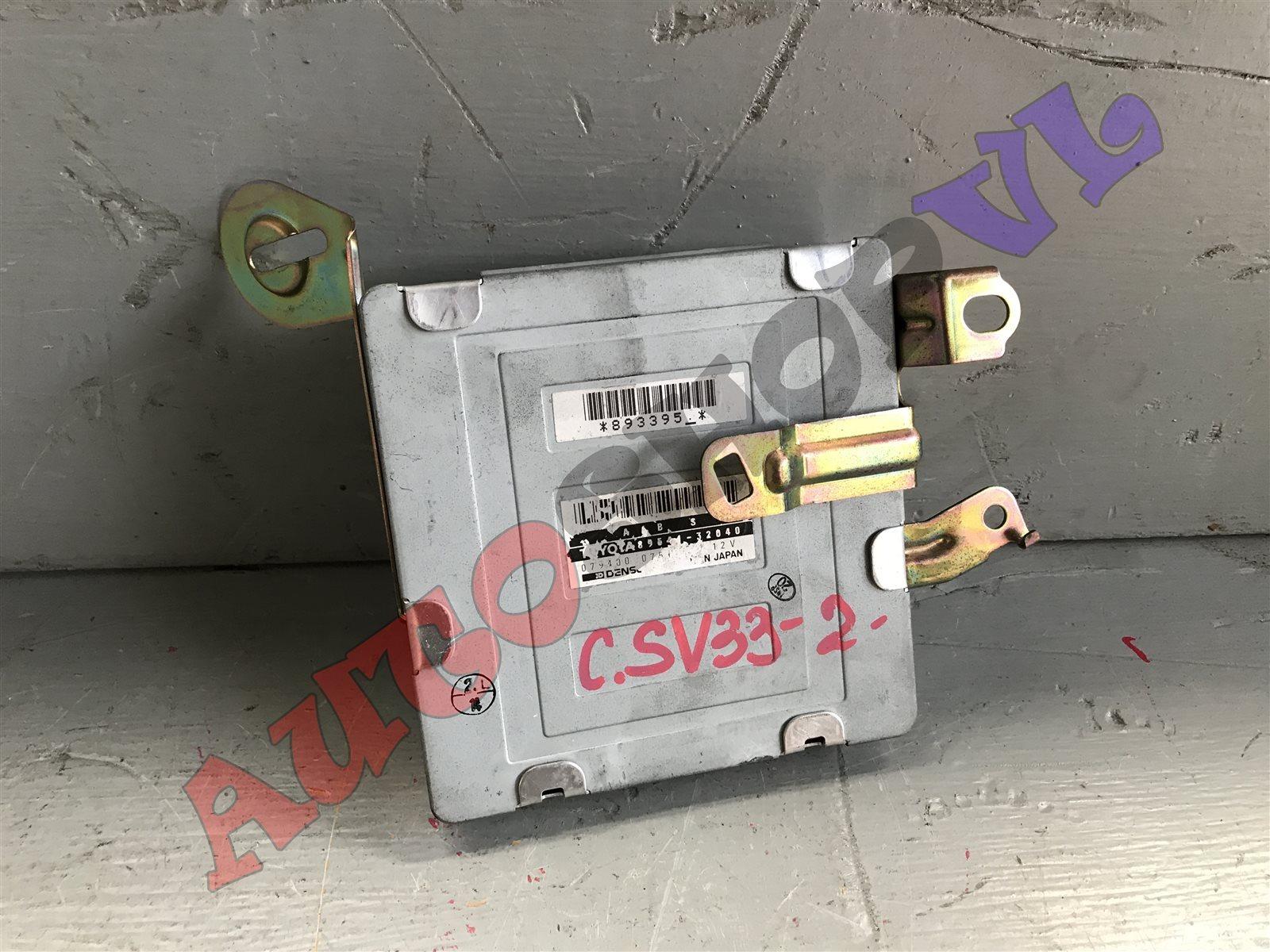 Блок управления abs Toyota Camry SV30 (б/у)