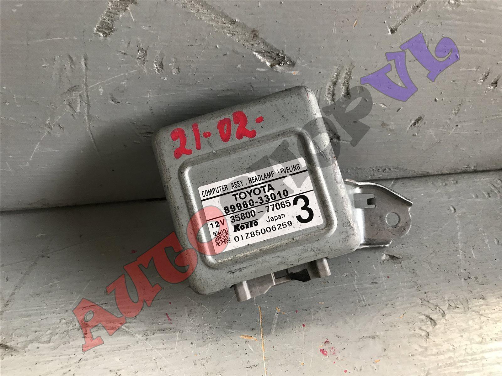 Датчик корректора фар Toyota Windom MCV21 2MZFE 2000г. (б/у)