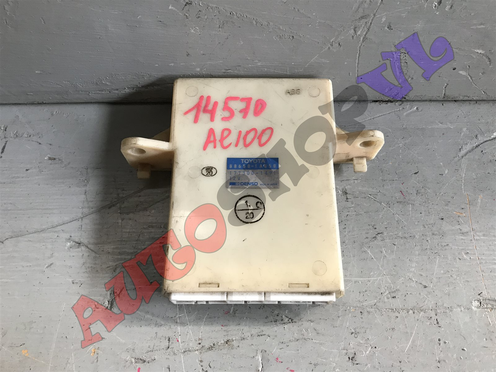 Блок управления кондиционером Toyota Sprinter Marino AE101 (б/у)