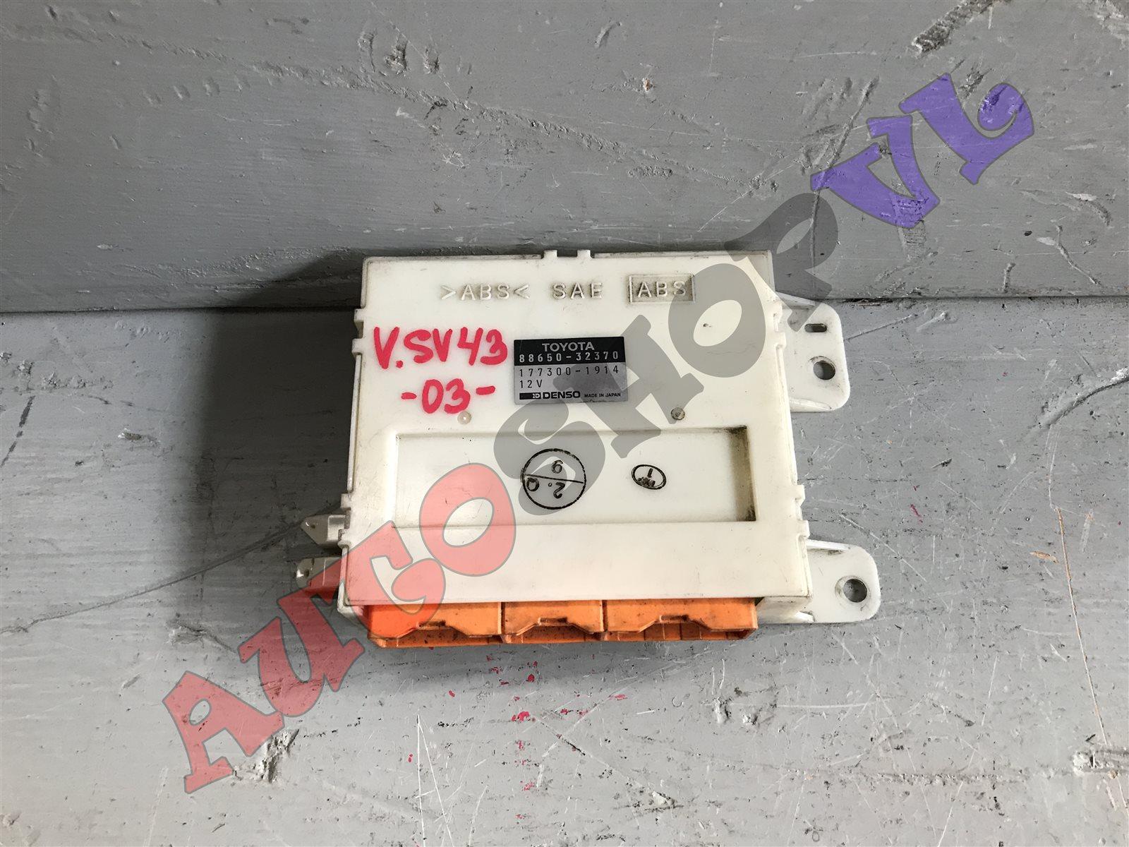 Блок управления кондиционером Toyota Vista SV40 (б/у)
