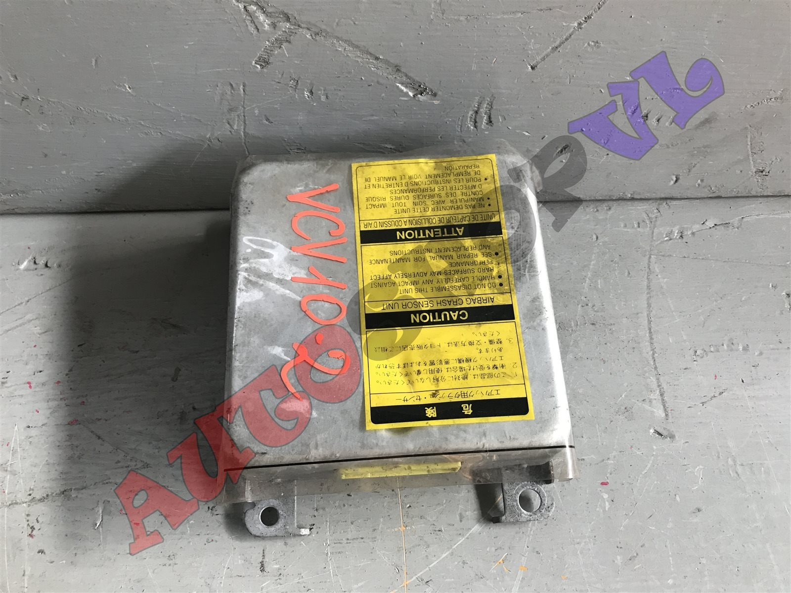 Блок управления airbag Toyota Windom VCV11 (б/у)