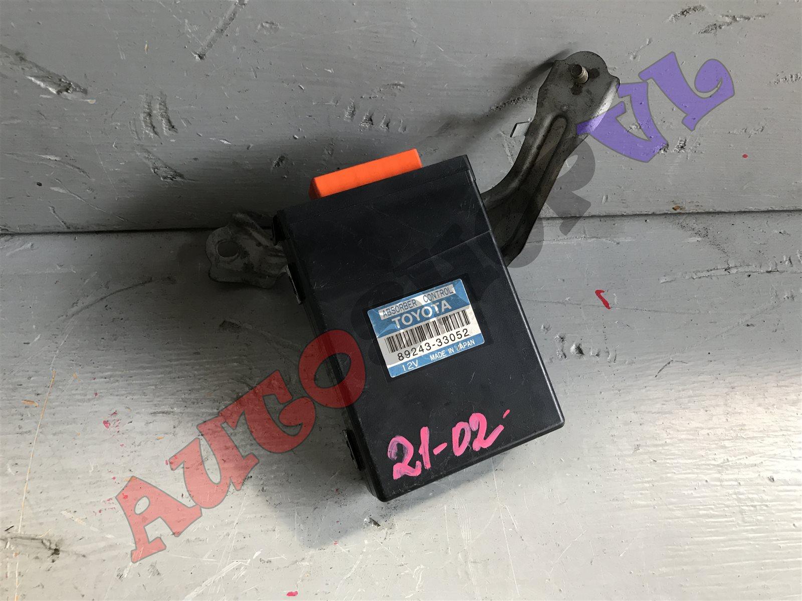 Блок управления подвеской Toyota Windom MCV21 2MZFE 02.2000 (б/у)