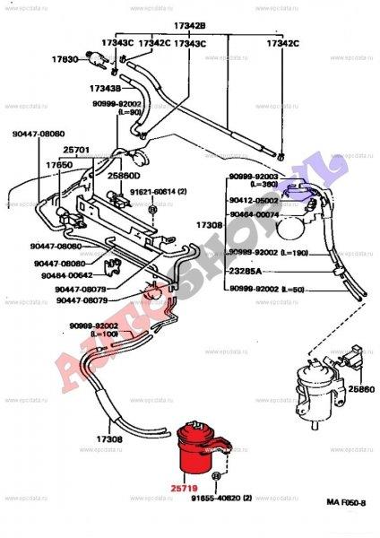 Вакуумный клапан Toyota Camry Prominent VZV33 4VZFE (б/у)
