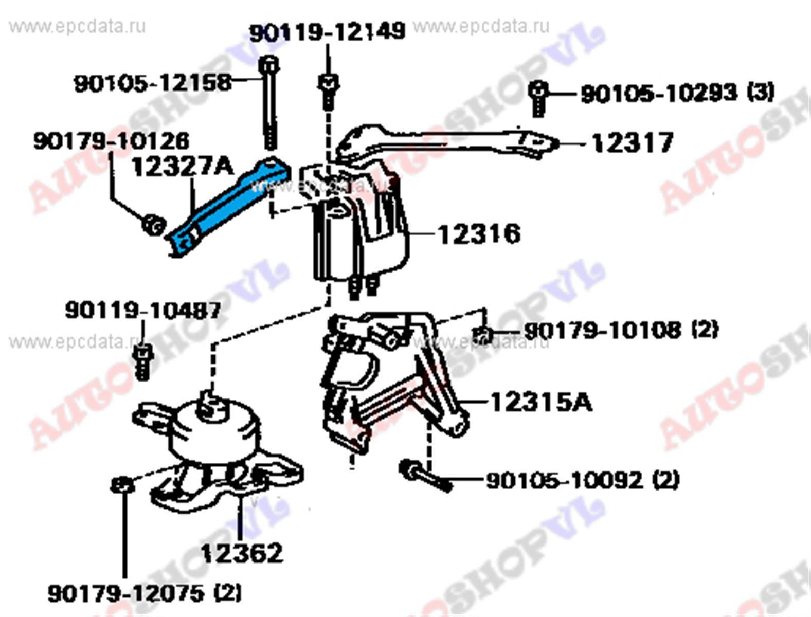 Крепление подушки двс Toyota Camry Prominent VZV33 4VZFE (б/у)