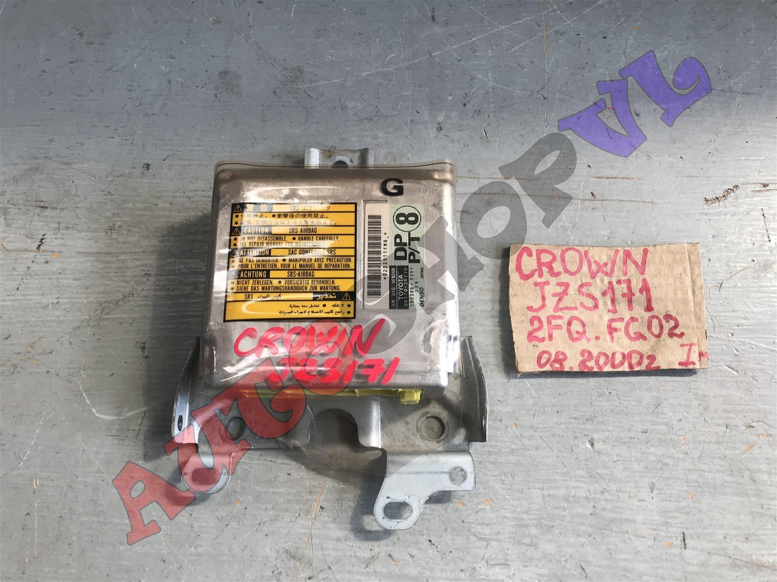 Блок управления airbag Toyota Crown JZS171 1JZGE 08.2000 (б/у)