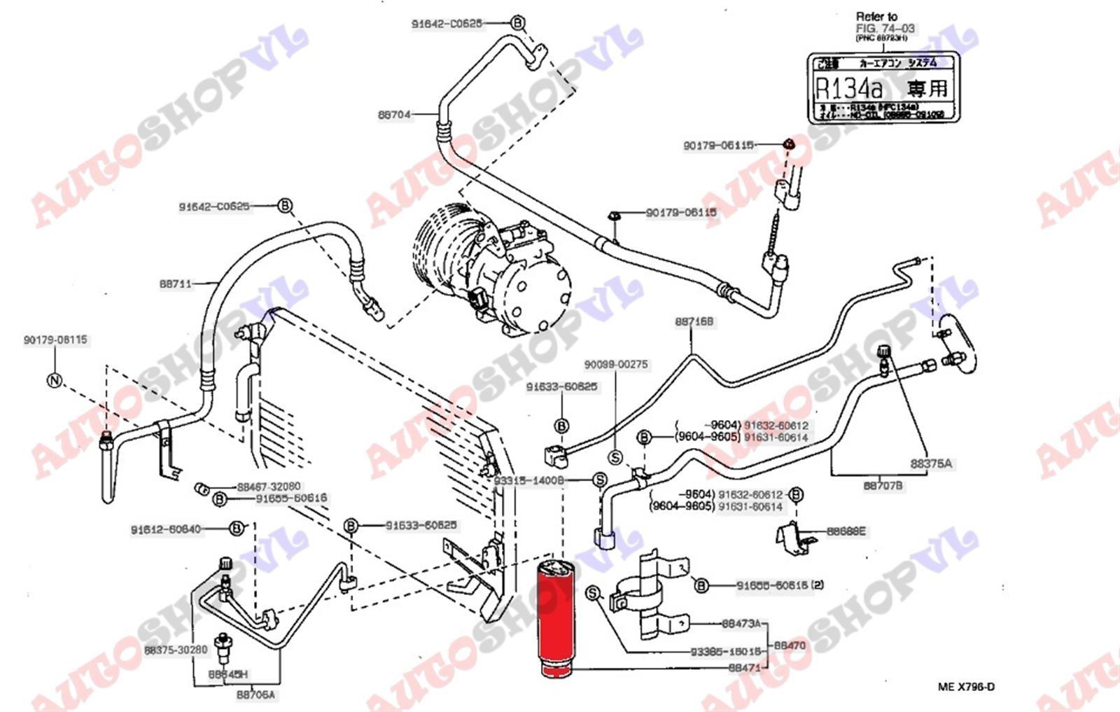 Осушитель системы кондиционирования Toyota Vista SV40 (б/у)