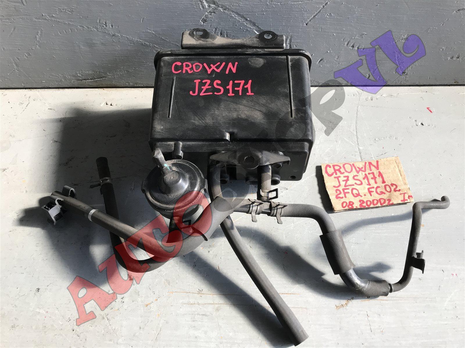 Фильтр паров топлива Toyota Crown JZS171 1JZGE 08.2000 (б/у)