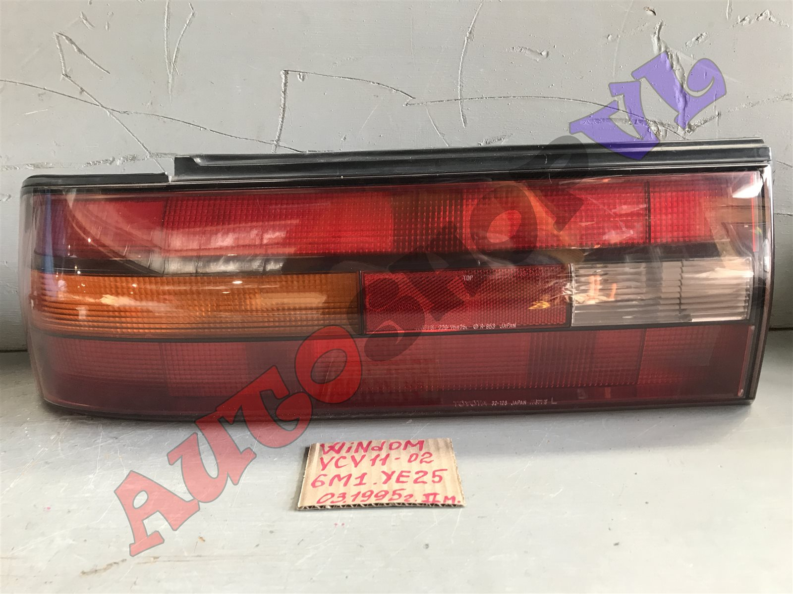 Стоп-сигнал Toyota Windom VCV11 1991 задний левый (б/у)