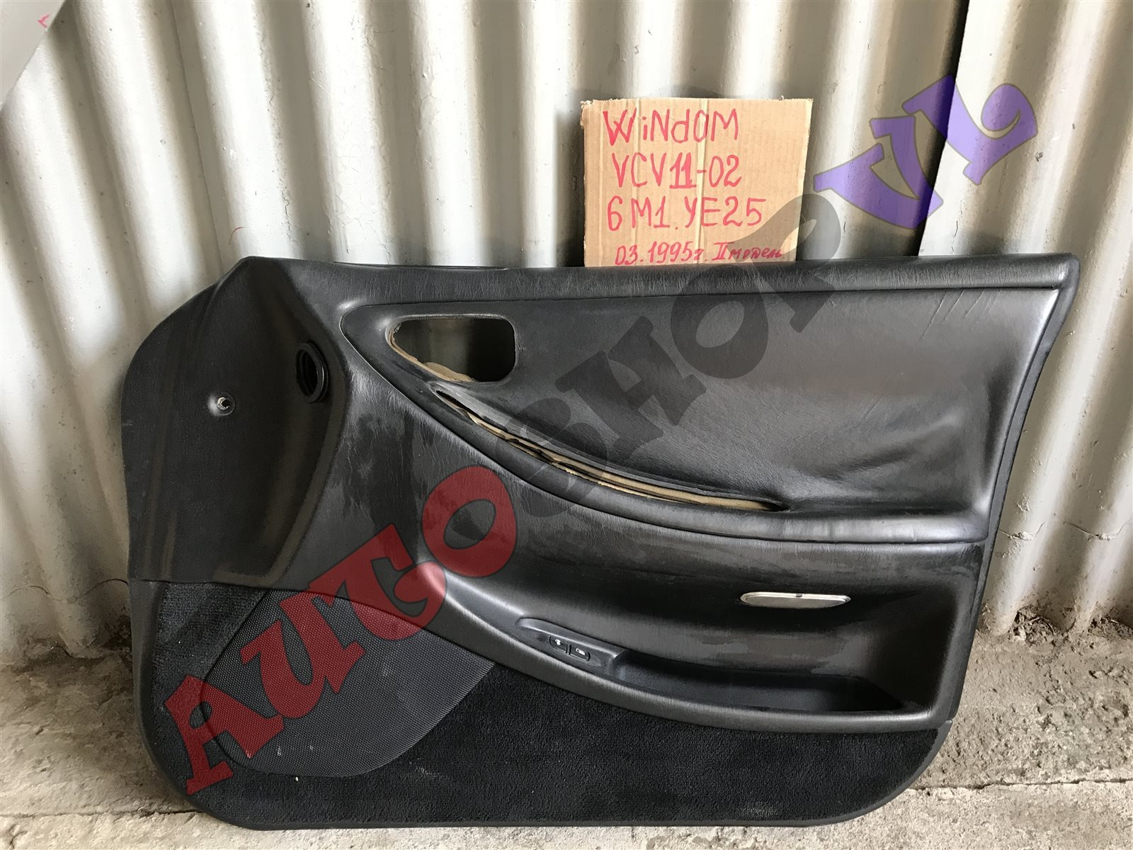 Обшивка дверей Toyota Windom VCV11 (б/у)