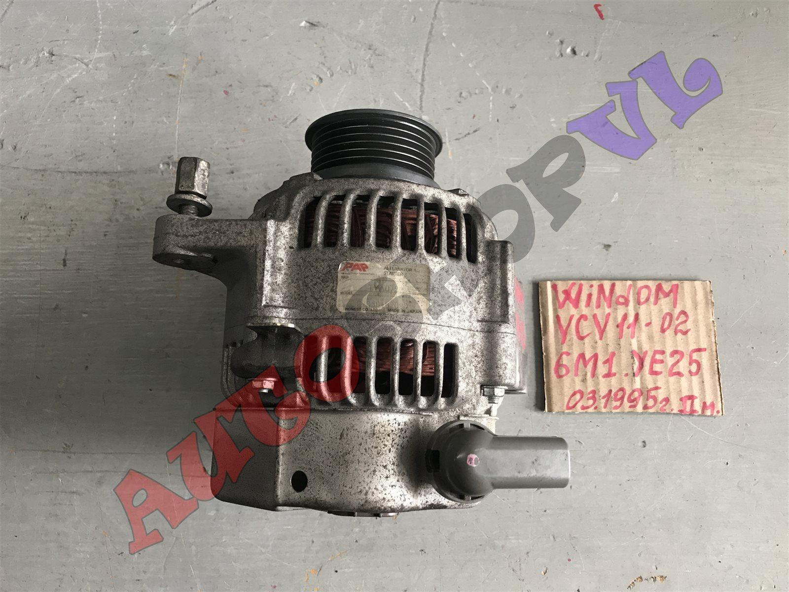 Генератор Toyota Windom VCV11 4VZFE (б/у)