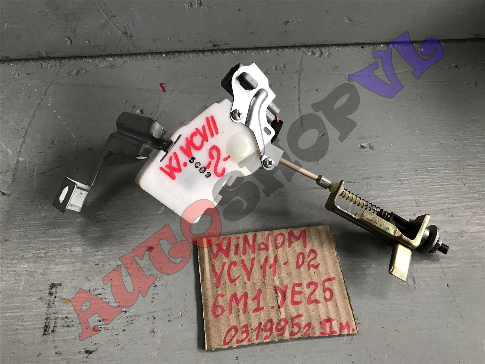 Замок лючка бензобака Toyota Windom VCV11 (б/у)