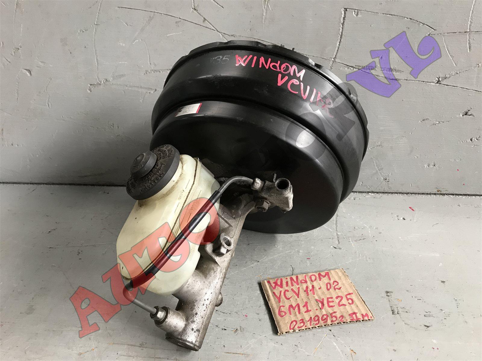 Главный тормозной цилиндр Toyota Windom VCV11 (б/у)