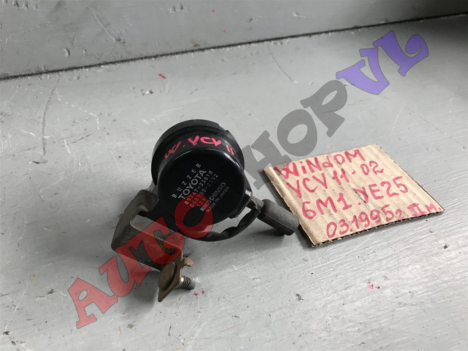 Зуммер Toyota Windom VCV11 (б/у)