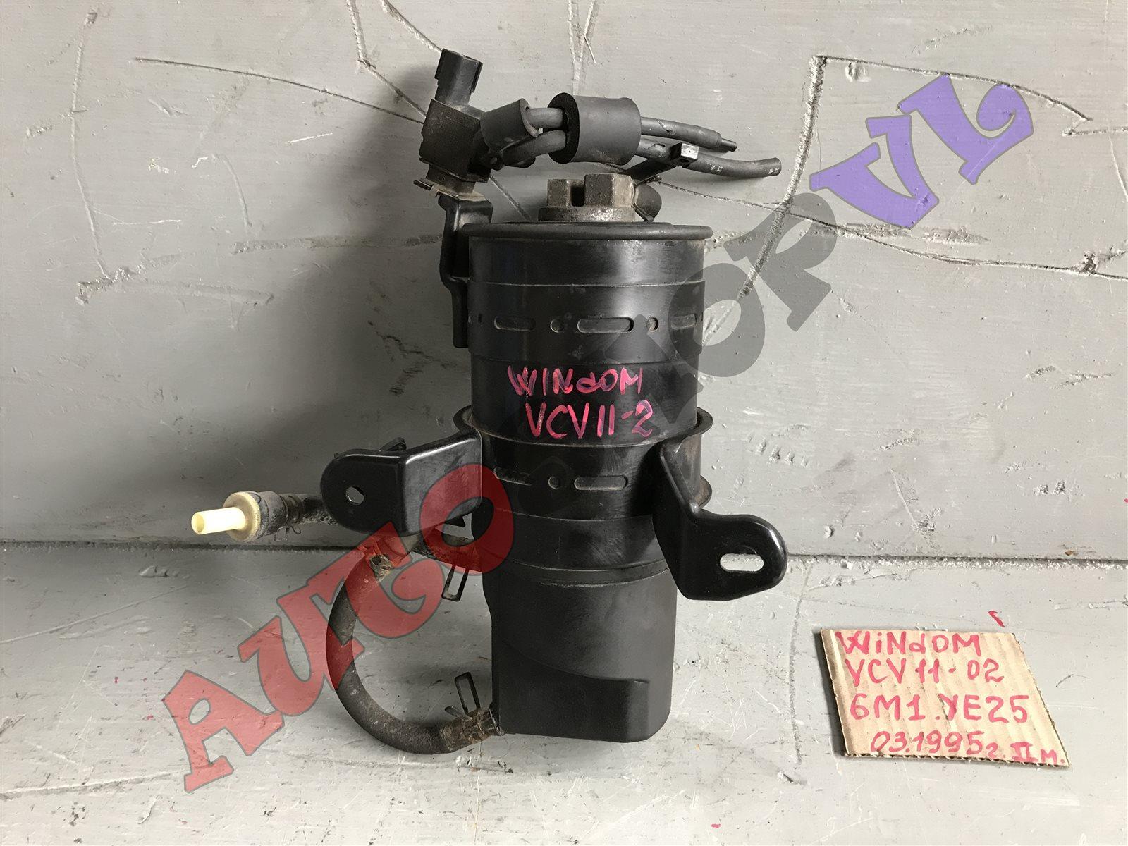 Фильтр паров топлива Toyota Windom VCV11 (б/у)