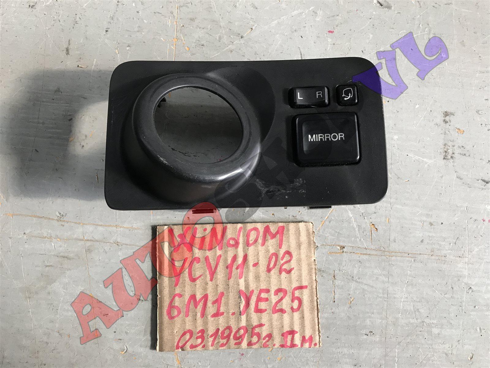 Блок управления зеркалами Toyota Windom VCV11 (б/у)