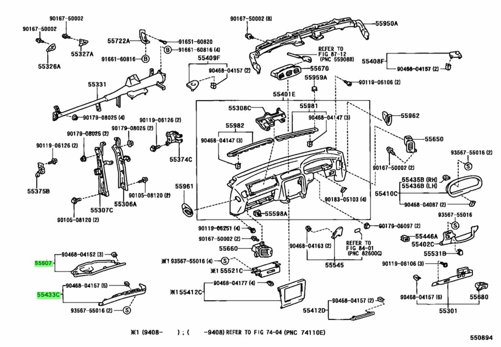 Панель пластиковая Toyota Windom VCV11 нижний (б/у)